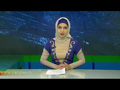 Полный выпуск новостей от 15.09.2017