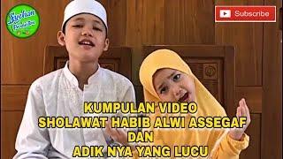 KUMPULAN VIDEO SHOLAWAT HABIB ALWI ASSEGAF & ADIK NYA YANG LUCU....