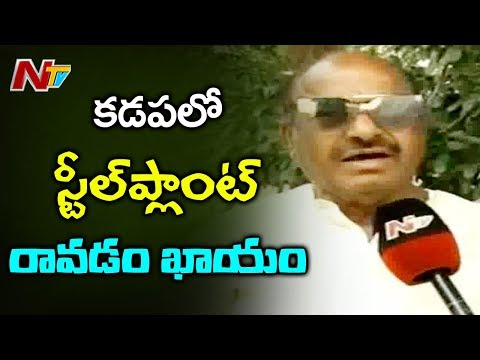 JC Diwakar Reddy Face to Face over Kadapa Steel Plant | NTV