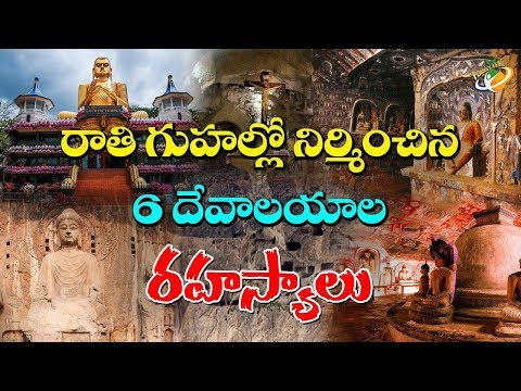 The Mysteries Of The 6 Temples Built In Stone Caves | With CC | Planet Leaf
