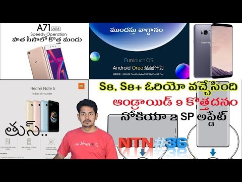 Nanis TechNews Episode 36: in Telugu || Tech-Logic