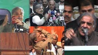 Shehbaz Sharif's LOVE for MIC ❤❤❤ | PakiXah