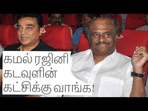 Bible Prophecy : Good News Preached To Famous Film Actors (tamil) video