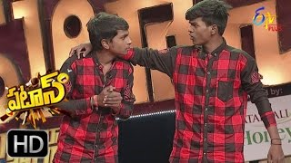 Patas | Bindass Brothers Performance | 28th March 2017  | ETV Plus