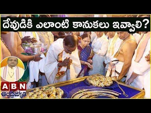 Garikapati Narasimha Rao About Gifts to God | Nava Jeevana Vedam | Episode1276 | ABN Telugu