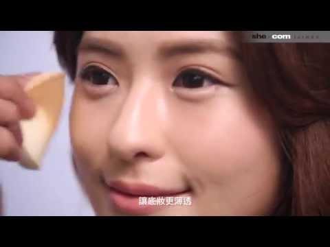 彩妝教學 │ 不需要PS!4步驟打造千頌伊「水潤光澤肌」【she.com Taiwan】