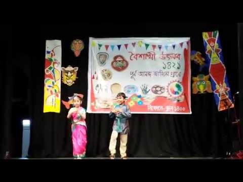Moyna Cholat Cholat Dance By Afra And Saheel video