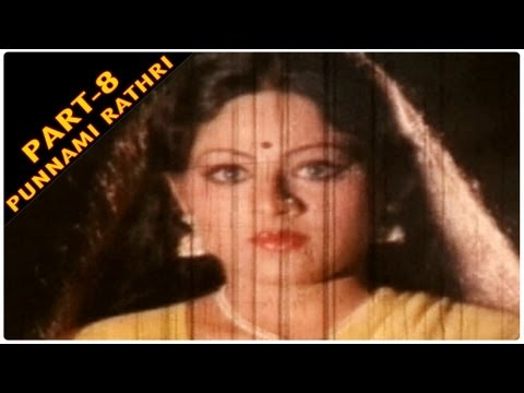 Punnami Ratri Full Movie Part - 8/8