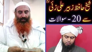 20-Questions_Sheik Hafiz Zubair Ali Zai (Recorded by Engr. ALI Bhai on 10-July-2009).wmv