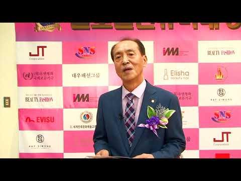 정화예술대학교 허용무 총장 '2018 글로벌컨슈머대상' 대상 수상