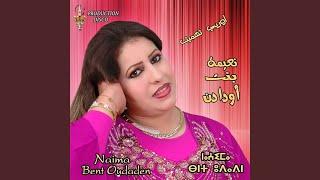 Ar Itbadal Bnadem  bnat oudaden