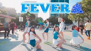 [KPOP IN PUBLIC] GFRIEND (여자친구) - 'FEVER' dance cover by FDS