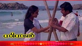 Swapnangal than theyyam... Song From - Season - Malayalam Movie [HD]