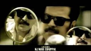 August 15 - August 15 - Malayalam Movie Trailer 2011