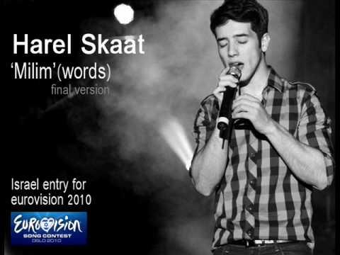 Harel Skaat - milim (words) final version - eurovision 2010 israel
