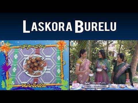 How to Cook Laskora Burelu Recipe | లస్కోరా బూరెలు | Cooking Videos In Telugu | TvNxt Telugu