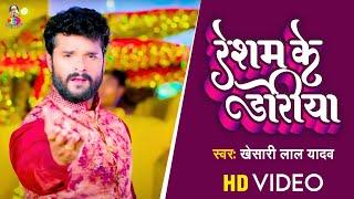 download lagu Resam Ke Donriya  Mai Maiharwali  Khesari Lal gratis