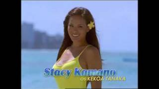 Baywatch Hawaii Season 11
