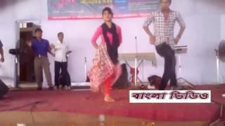 কলেজের মেয়ে এত ডান্স করতে পারে আগে জানতাম না Bangla consert danch 2016 1