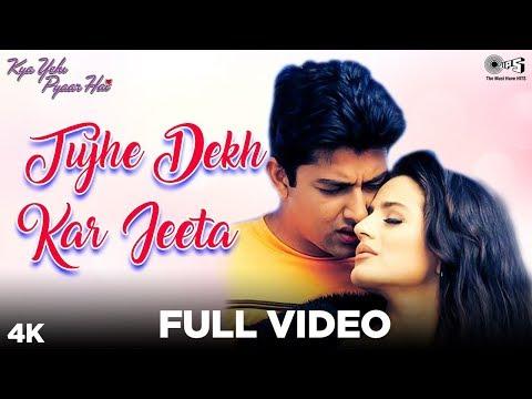 Tujhe Dekh Kar Jeeta - Kya Yehi Pyaar Hai | Jackie & Aftab |...