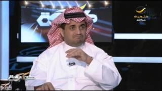 رئيس نادي الشباب خالد البلطان ضيف برنامج كورة مع تركي العجمة - الحلقه كامله