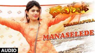 Manaselede Song | Dharmapura Kannada Movie Songs | Ramesh Paltya, Amrutha V Raj,Rani Padmaja Chauhan