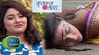 Oh No! Pragya Meets With An Accident in Kumkum Bhagya