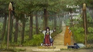English in Anime (2016)