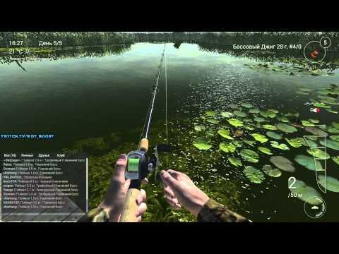 рыбная ловля где качаться