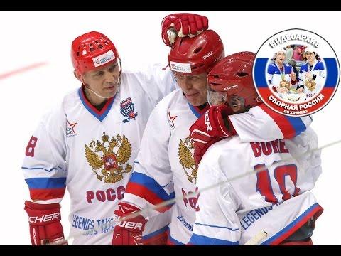 Лига Легенд 2016, Финал, Россия - Чехия