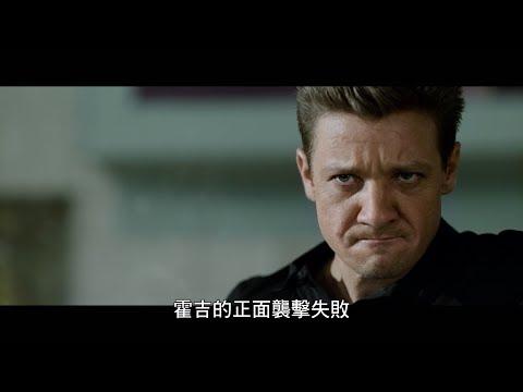 【貼背戰】精彩片段:人生勝利組篇