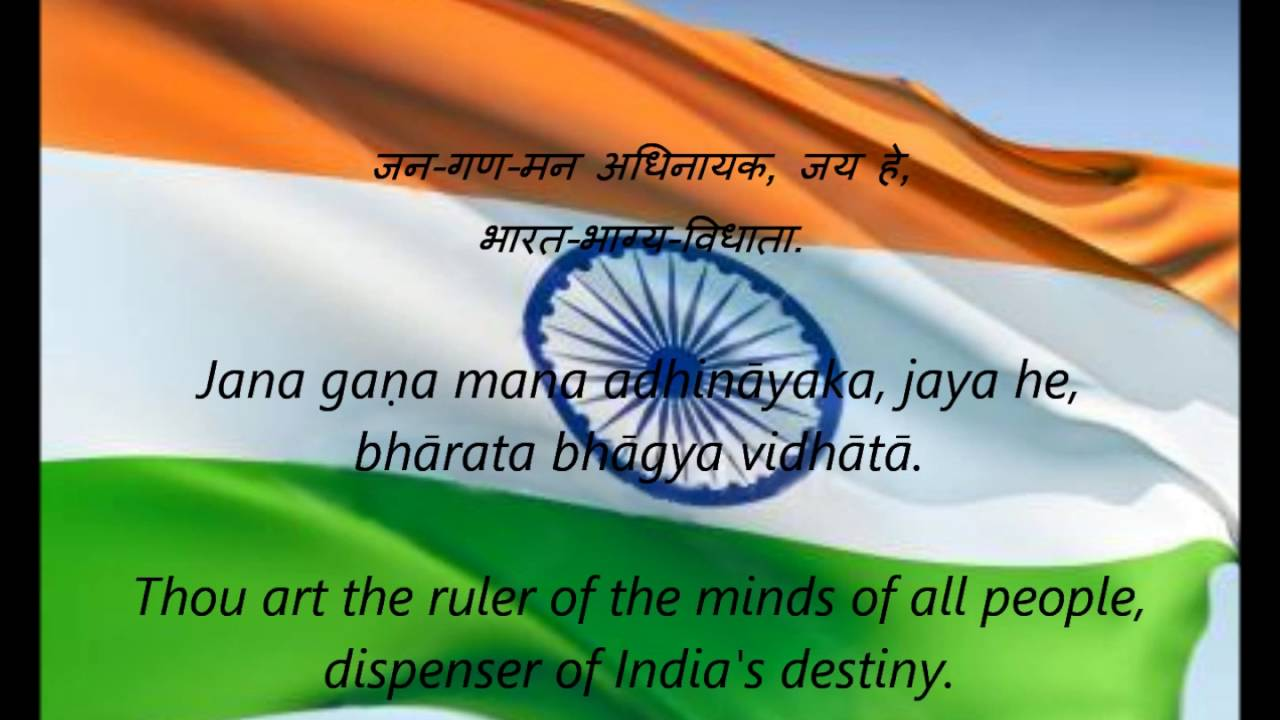 The Silent Indian National Anthem HD