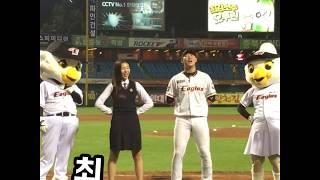 [불꽃REC.🔴] 수훈선수 하주석이 최강한화를 목놓아 외친 이유? (05.17)의 썸네일