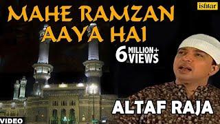 Mahe Ramzan Aaya Hai Full Video Songs   Singer : Altaf Raja   Ramzan Ki Raatein  