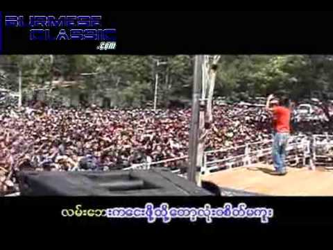 Burmeseclassic Com The Best Myanmar Website    Songs 66 video