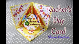 DIY Teacher's day Card/ How to make Popup Card for Teacher's Day