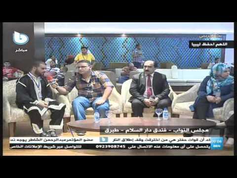 BENGHAZI TV2014 8 4 3 6 31