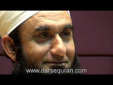 (New)(Full)Molana Tariq Jameel — At Meezan Bank — 6 Feb 2014