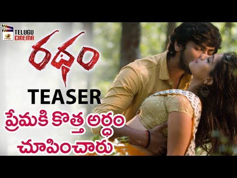 Ratham Telugu Movie TEASER | Geetanand | Chandni Bhagwanani | #RathamTeaser | Mango Telugu Cinema
