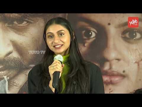 Bellampudi Movie 1st Song Launch | Harish Vinay, Tanishka | Tollywood | YOYO TV Channel
