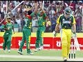 Bangladesh Vs Australia Highlights Bangladesh Win 2005 ! Bangladesh Vs Australia Full Match MP3