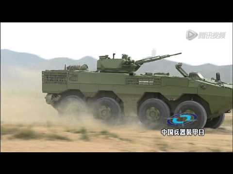 China army weapons  Norinco MBT-3000 TANK / IFV