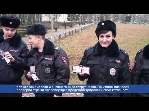 Десна-ТВ: День за днем от 25.12.2019