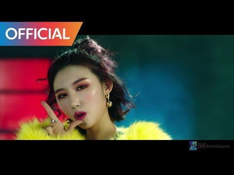아이스 (I.C.E) - 뻔뻔해 (Shameless) MV