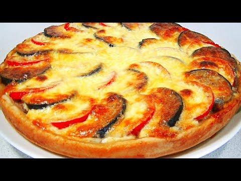 ПИРОГ с мясом, баклажанами и помидорами - красивый, сытный, невероятно вкусный.