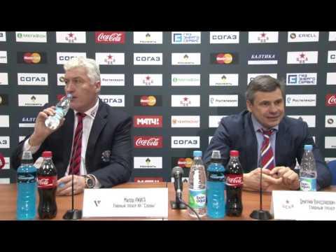Послематчевая пресс-конферения ХК ЦСКА - ХК «Слован» 23.02.2016