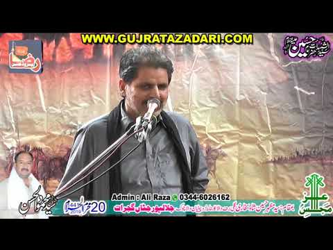 Zakir Syed Abul Hassan | 20 Muharram 2019 | Jalalpur Jattan Gujrat || Raza Production