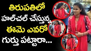 Celebrities Visits Tirumala | Sports Players Visiting Indian Temples | VIP Darshan