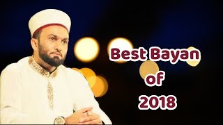 download lagu New  Emotional Bayan By Pir Saqib Shaami 2018 gratis