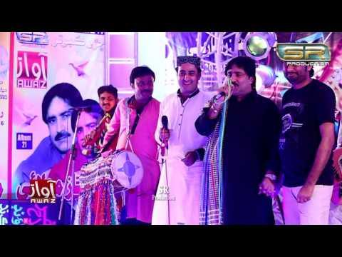Singer Mumtaz Molai New Album 21 Achro Kabotar Sr Production Link Shahid Rahujo